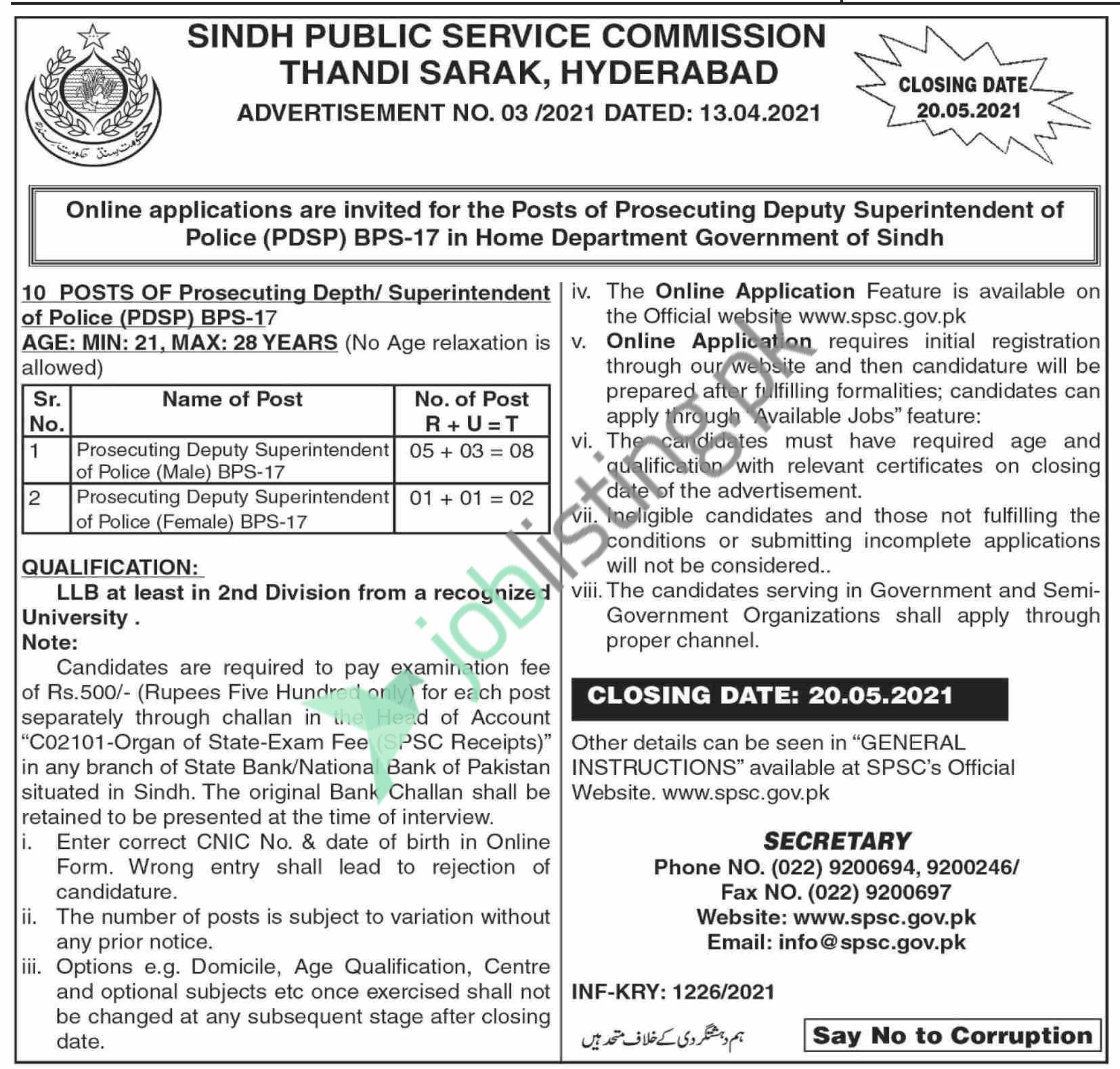 Prosecuting DSP Jobs in SPSC Sindh Public Service Commission