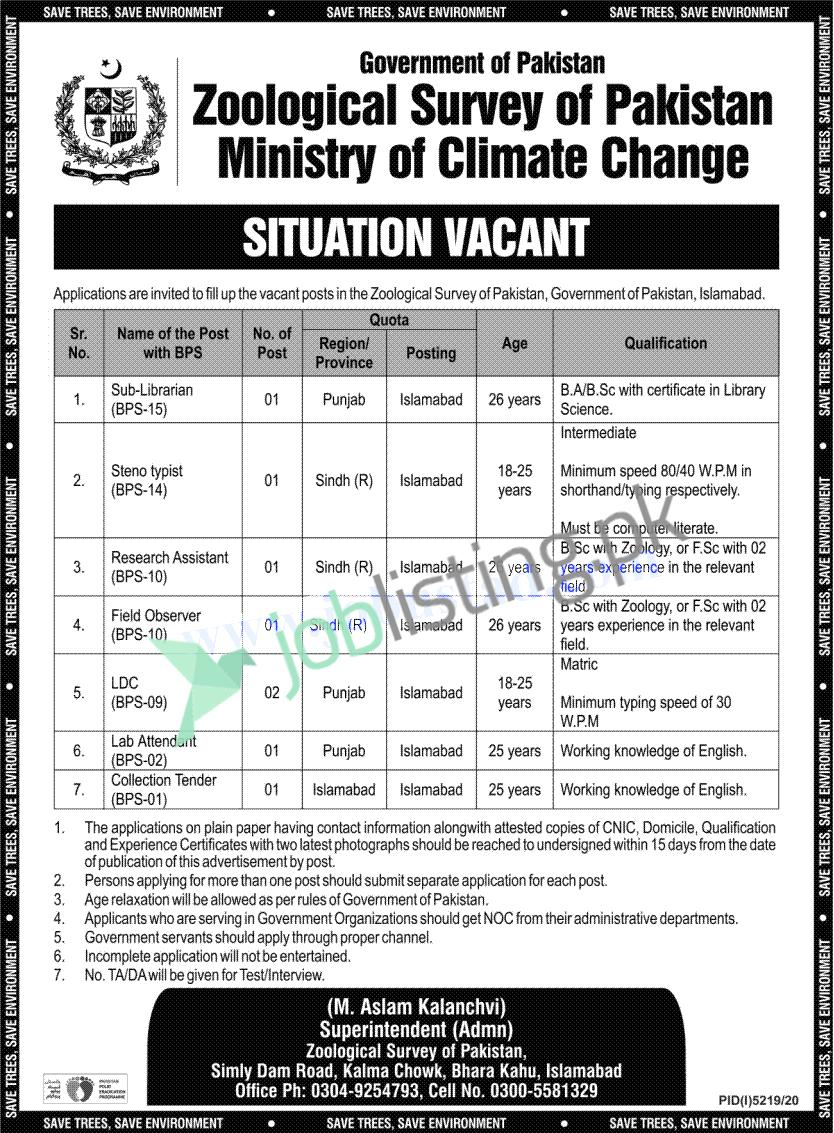 Ministry of Climate Change Pakistan Jobs 2021