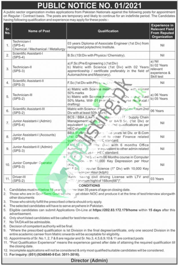 Vacant Jobs in PAEC Pakistan Atomic Energy Commission