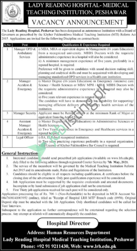 Situation Vacant in LRH Lady Reading Hospital Peshawar Jobs 2021