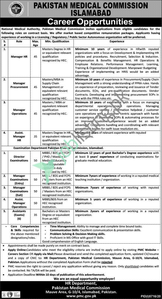 Director & Manager Jobs in PMC Pakistan Medical Commission.