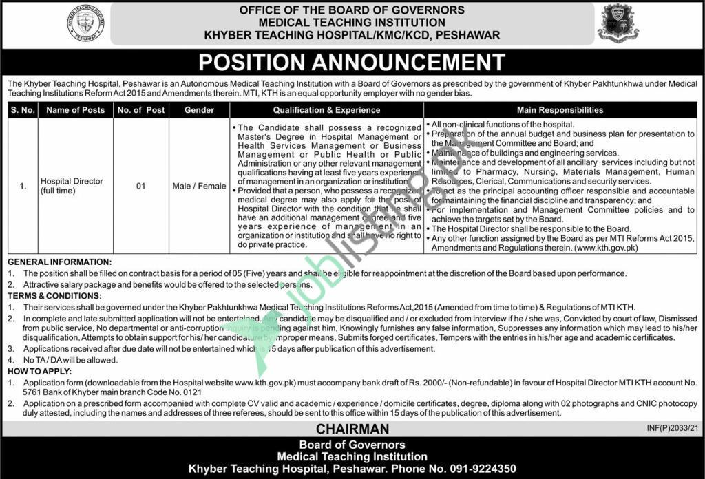 Hospital Director Jobs - KTH Khyber Teaching Hospital Peshawar / MTI Medical Teaching Institute