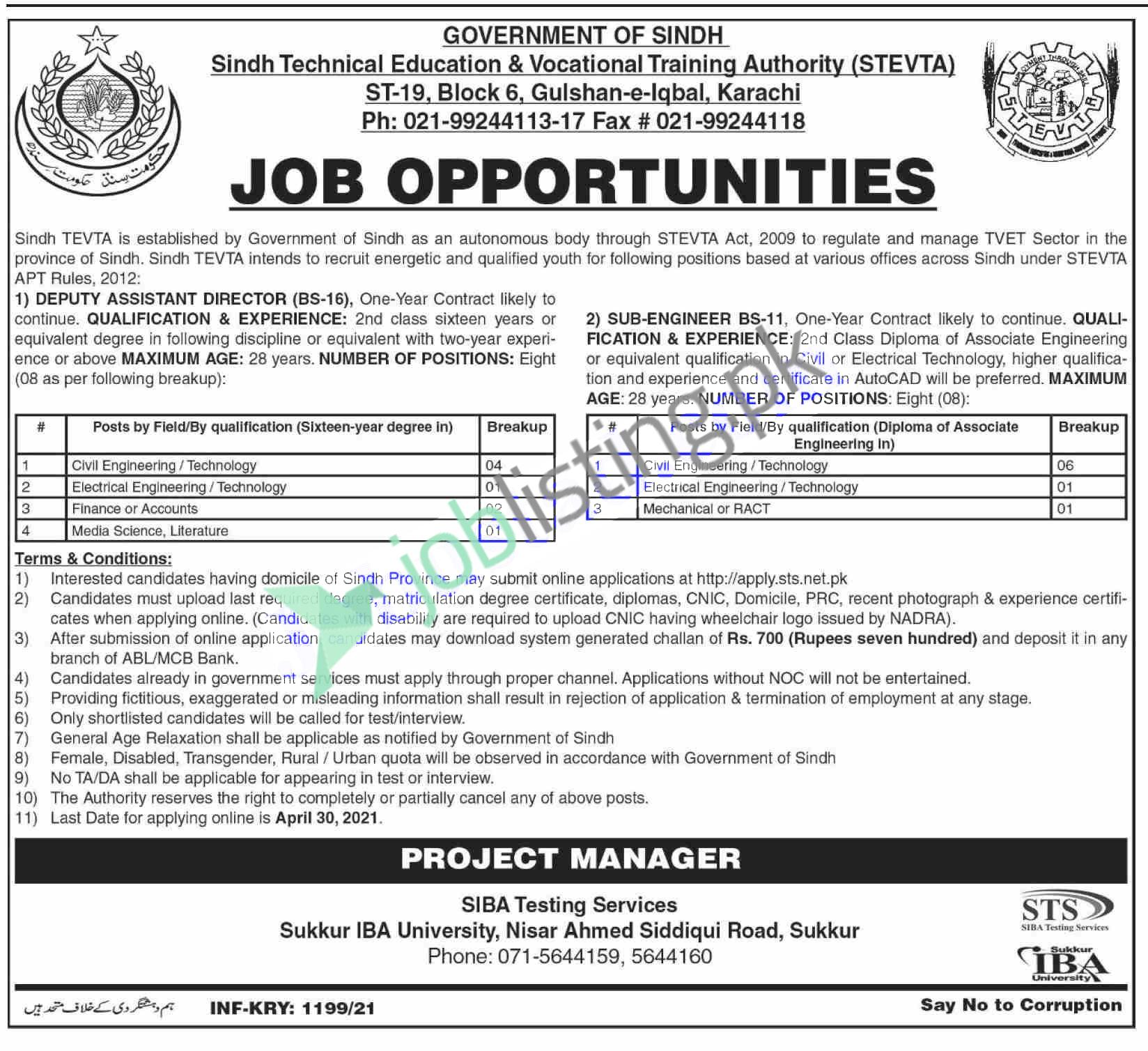 Deputy Assistant Director Situation Vacant in STEVTA Sindh Technical Education & Vocational Training Authority