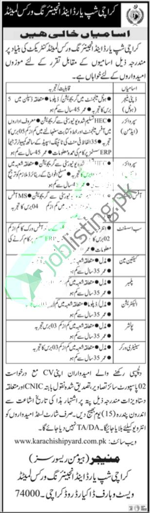 Latest Situation in Karachi Shipyard and Engineering Works Jobs 2021