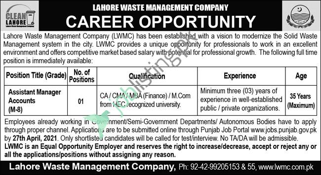 Assistant Manager Accounts Position Vacant in Lahore Waste Management Company LWMC
