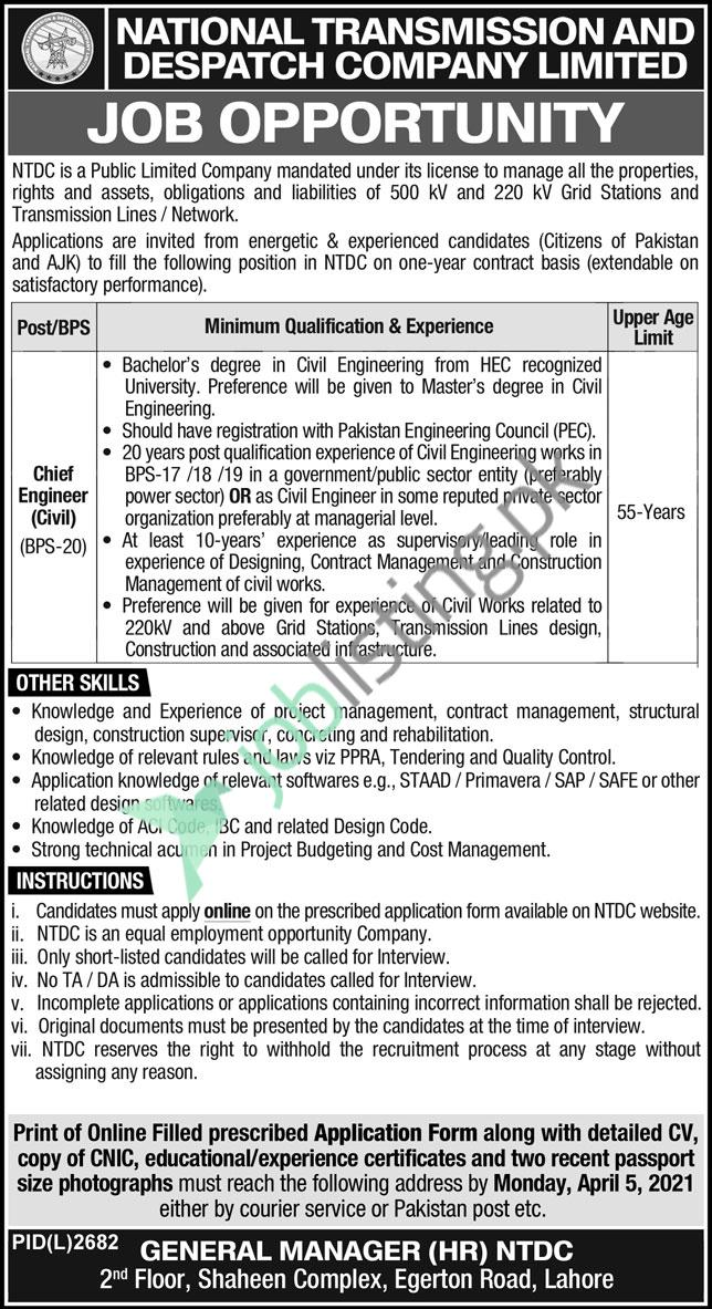 WAPDA NTDC National Transmission And Despatch Company Limited Jobs 2021