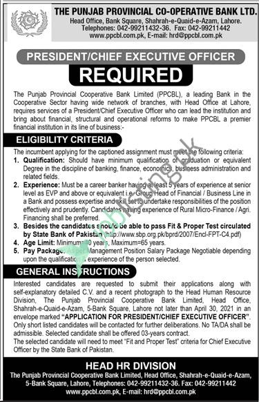 President / Chief Executive Officer Situation Vacant in Punjab Provincial Cooperative Bank PPCBL