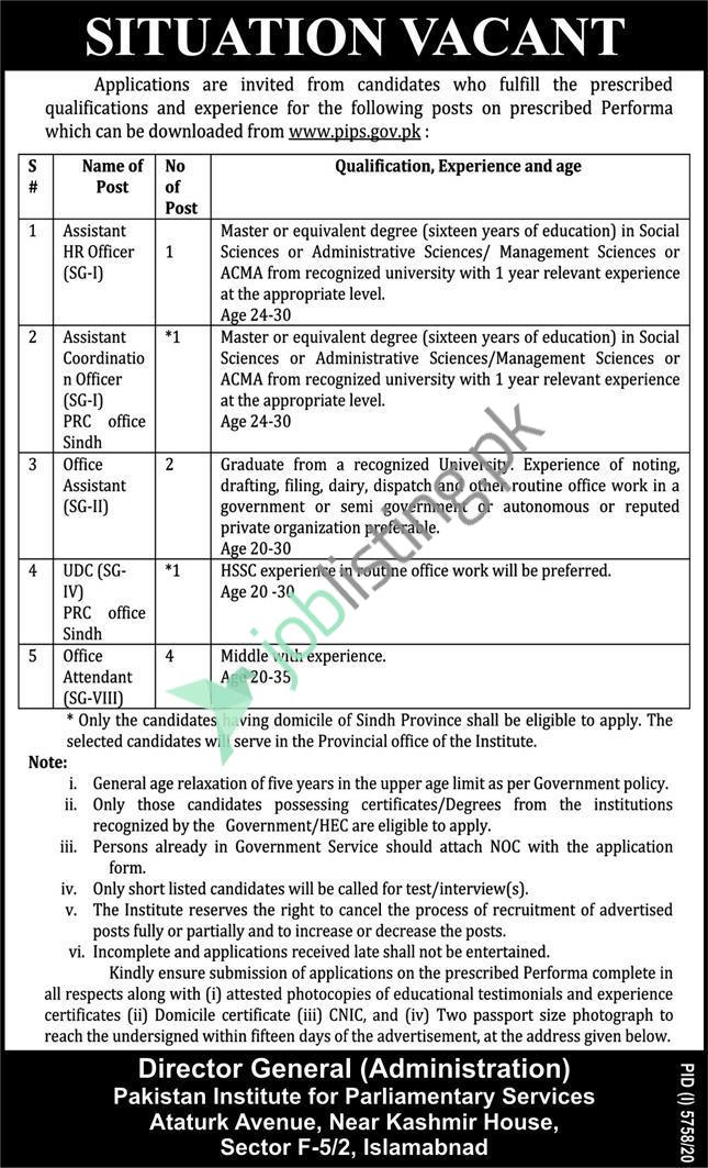 Situation Vacant - Pakistan Institute for Parliamentary Services PIPS Jobs 2021