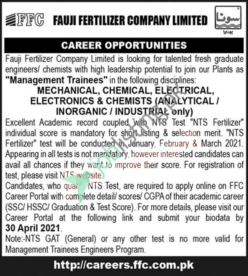 Career Opportunities for Management Trainee in FFC Fauji Fertilizer Company Limited