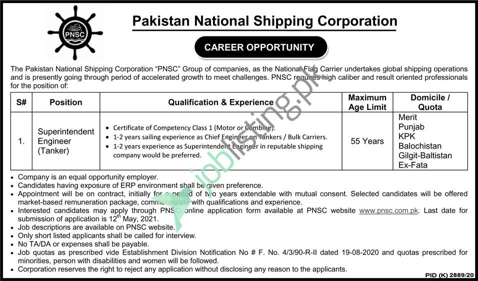 Superintendent Engineer Latest Jobs in Pakistan National Shipping Corporation - 2021