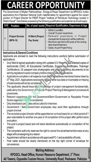 KPOGCL KPK Oil and Gas Company Limited Jobs 2021 - Apply Online