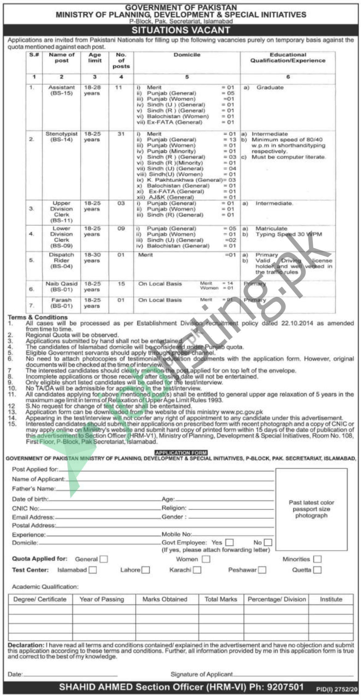 Planning Commission Jobs 2020 Advertisement