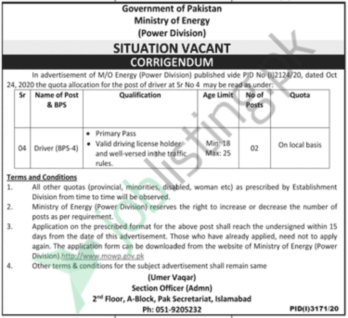 Latest Driver jobs Ministry of Energy Power Division
