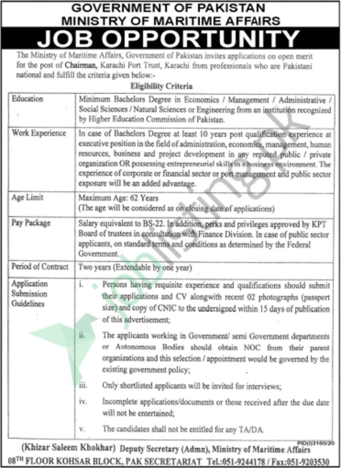 Chairman Jobs 2021 in Ministry of Maritime Affairs