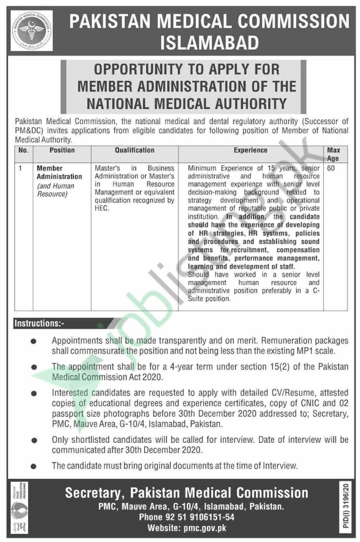 Member Administration Jobs in Pakistan Medical Commission Jobs 2020