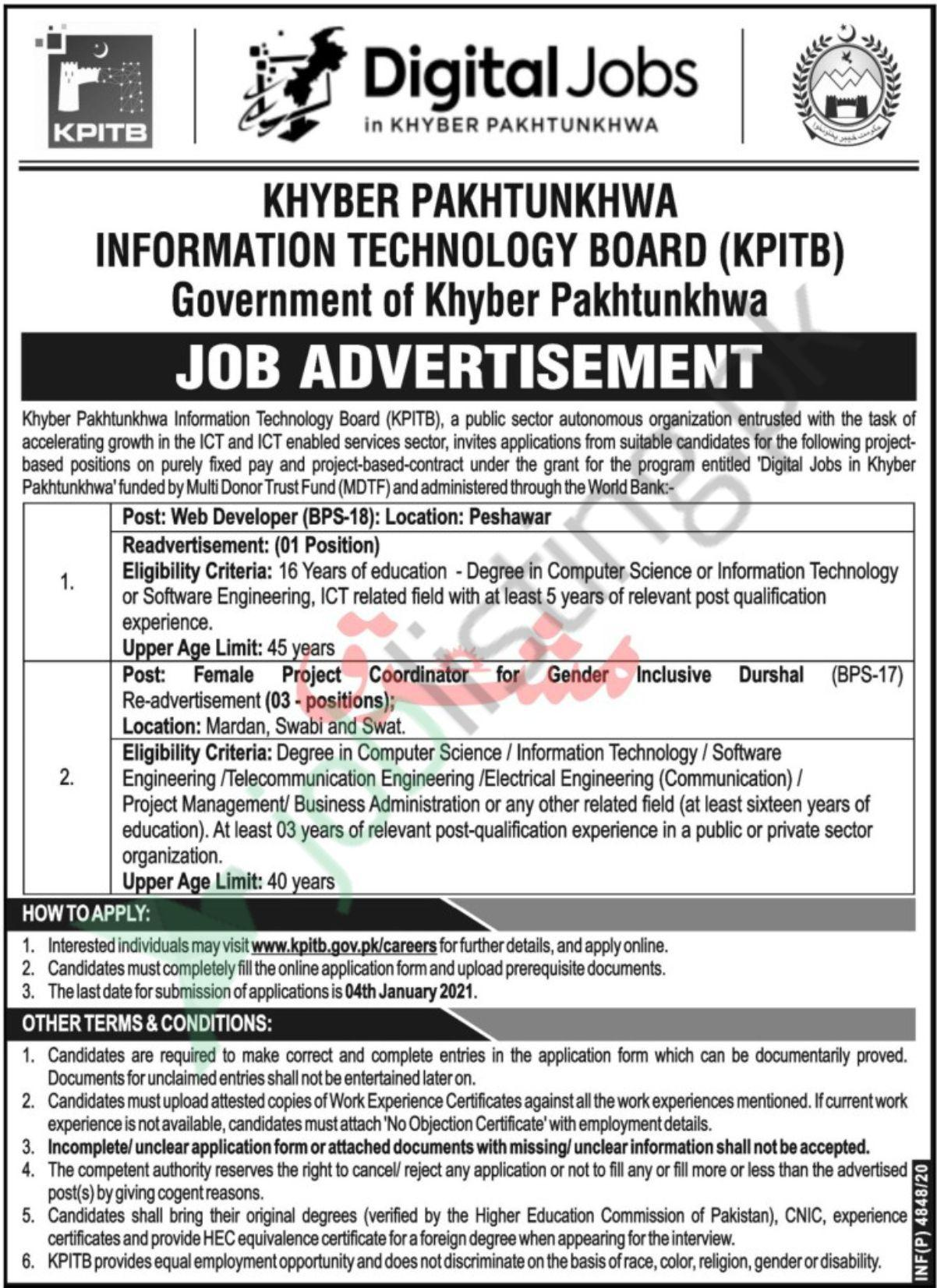 Khyber Pakhtunkhwa (KP) IT Board Jobs 2021 for Web Developer