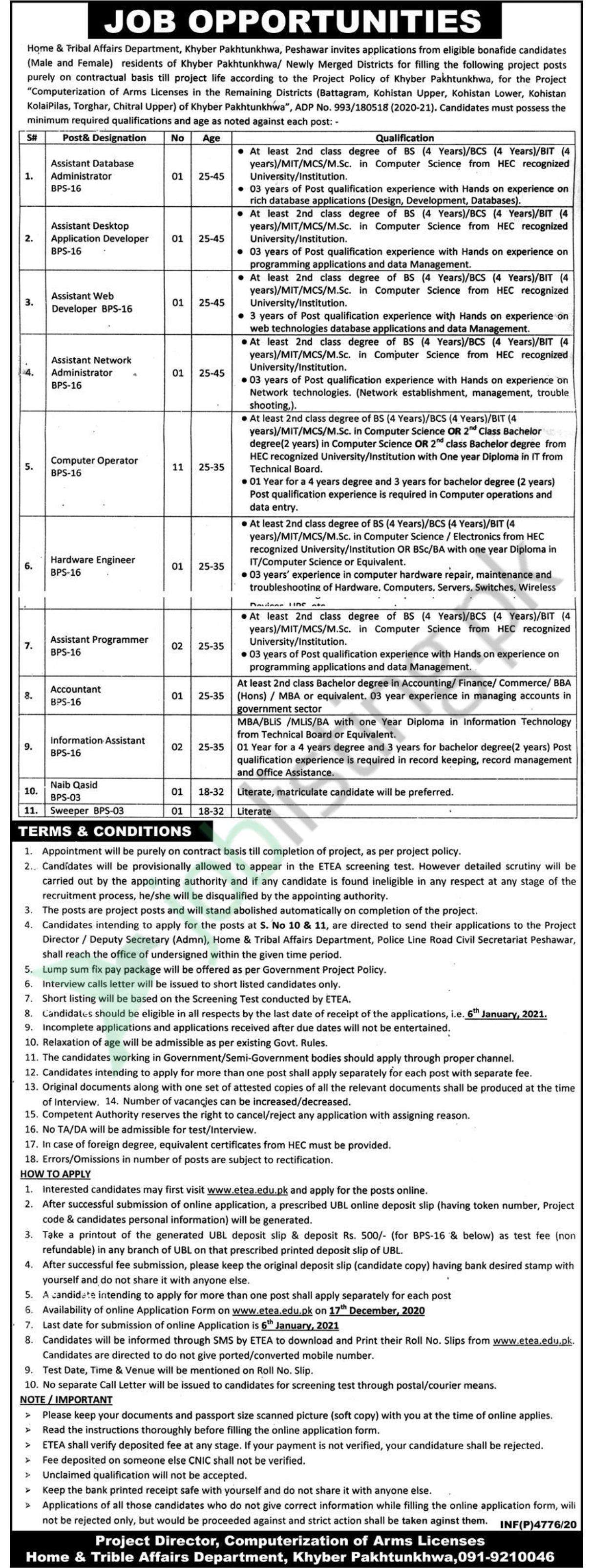 Home & Tribal Affairs Department KPK 2021 for BS-16 to BS-03