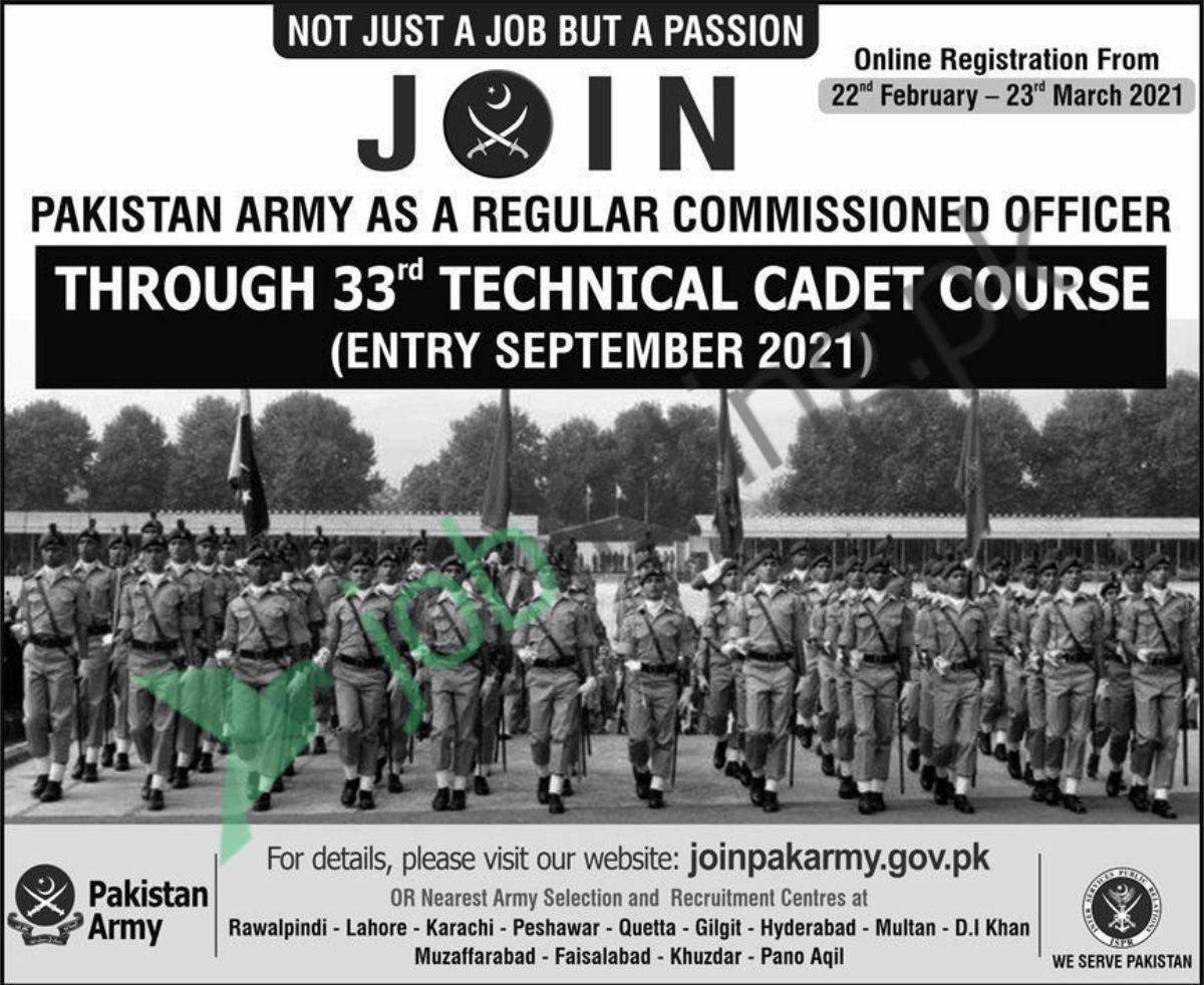 Join Pak Army Online Registration 33rd Technical Cadet Course