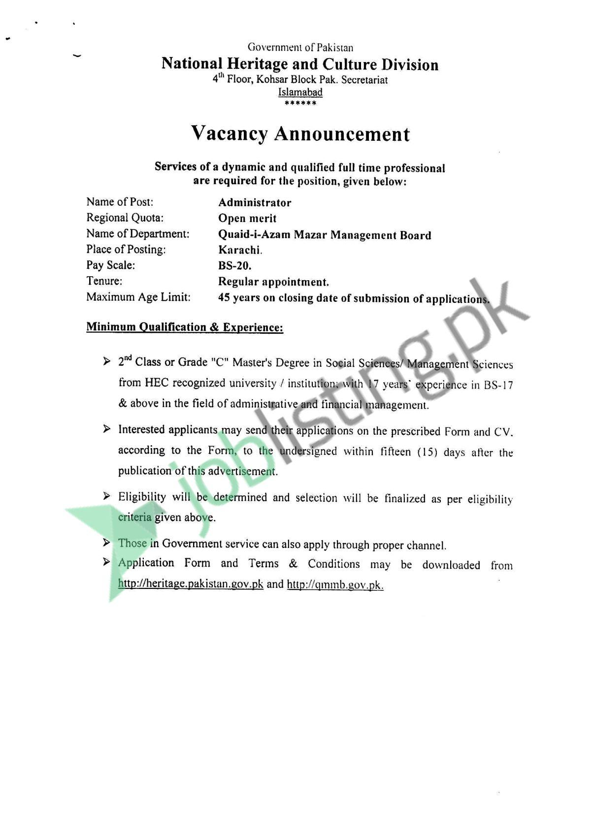Administrator Jobs National Heritage and Culture Division 2021 Islamabad