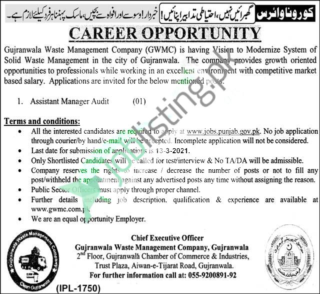 Gujranwala Waste Management Company Jobs 2021 for Assistant Manager Audit