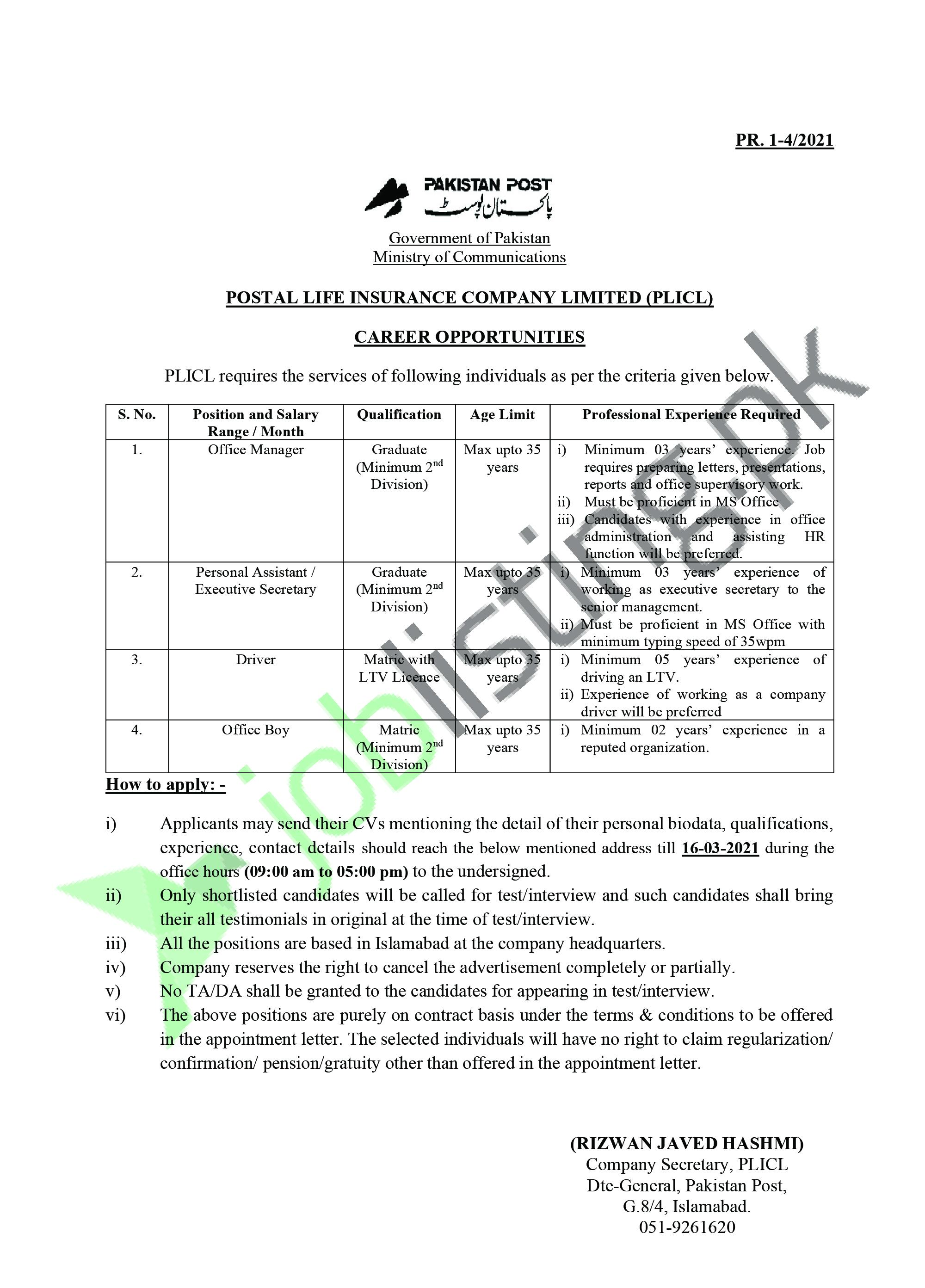 Office Manager jobs in Pakistan Post Office Jobs 2021 at Islamabad
