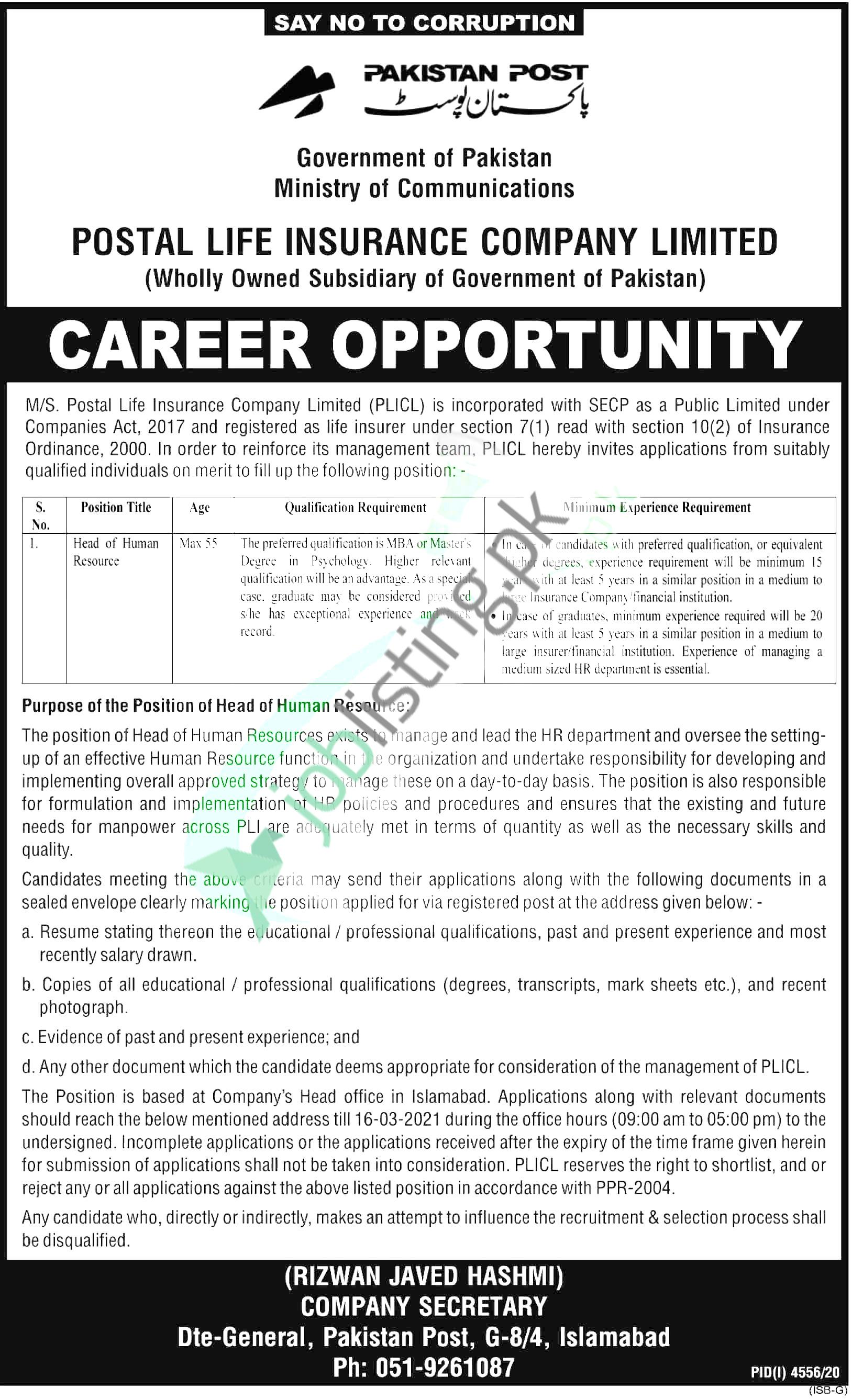 Ministry of Communication Jobs 2021 Application Form Download Online