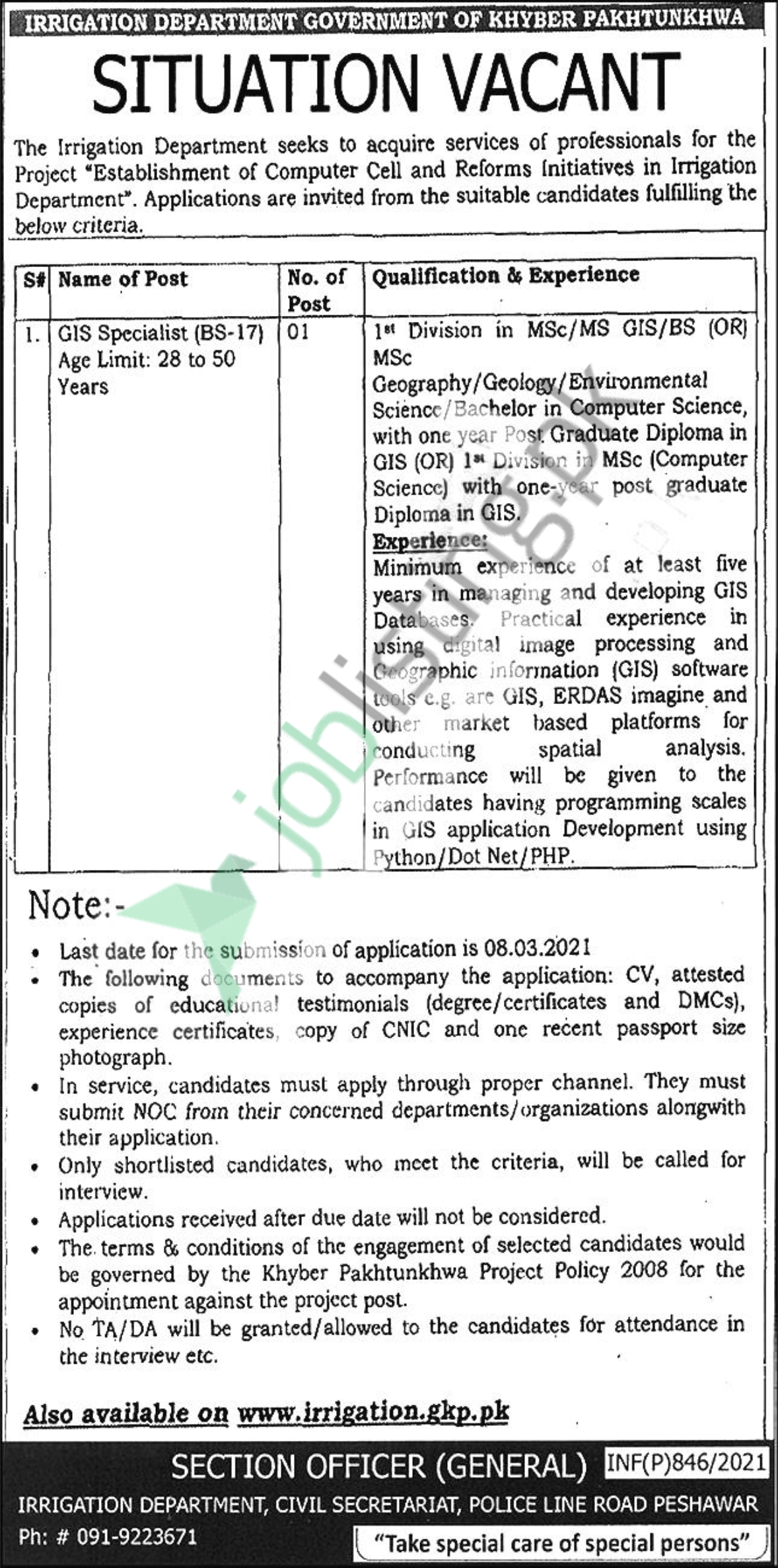 Irrigation Department Khyber Pakhtunkhwa KP Jobs 2021