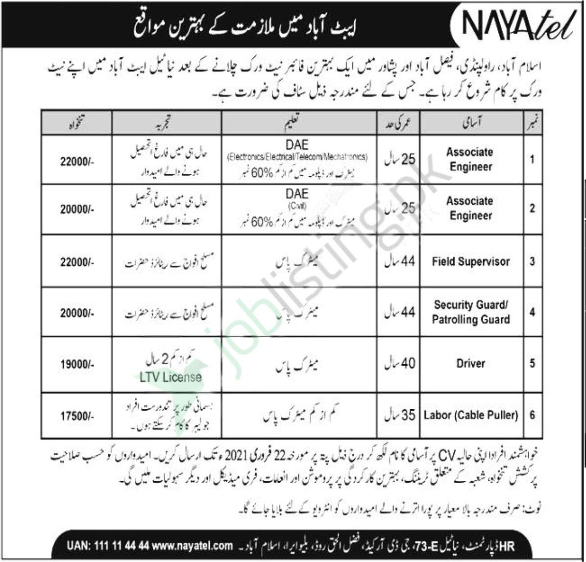 Associate Engineer jobs in Abbottabad at Nayatel Private