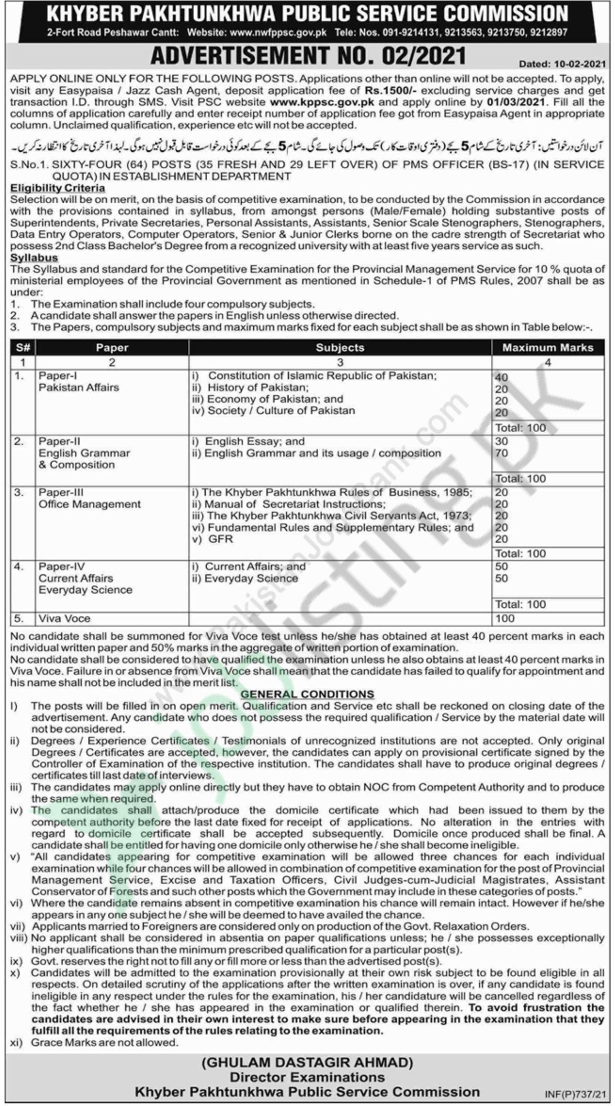Provincial Management Service Officer in KP Public Service Commission
