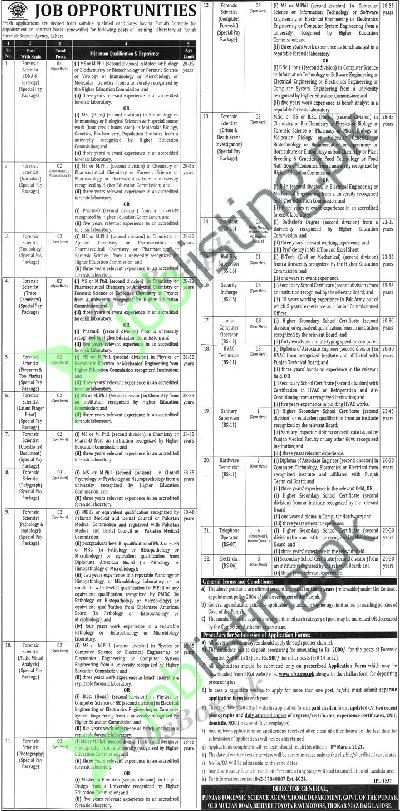 Punjab Forensic Science Agency PFSA Jobs 2021