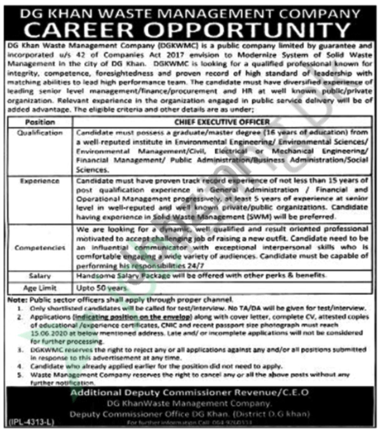 DG Khan Waste Management Company Jobs 2021