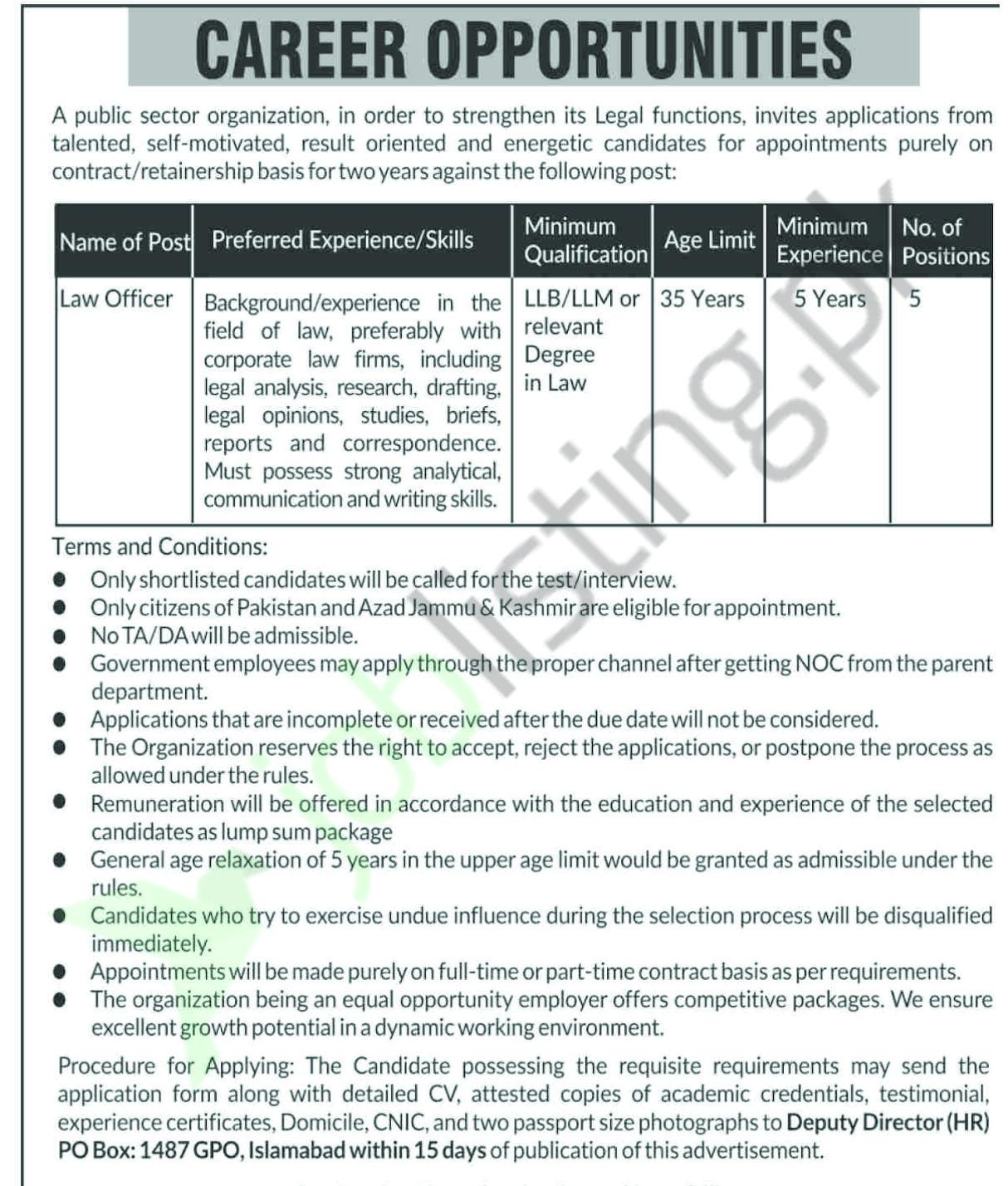 Law Officer Jobs in Public Sector Organization Islamabad