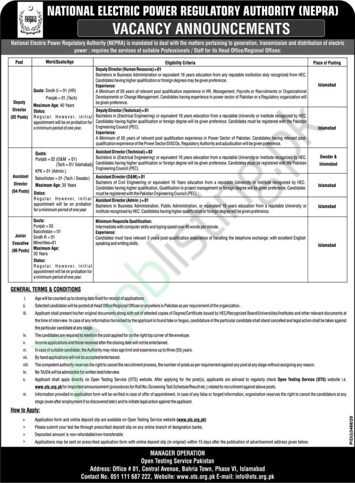 NEPRA Jobs 2021 OTS Application Form, www.ots.org.pk