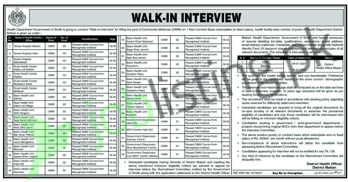 Health Department Walk in Interviews 2021 Job