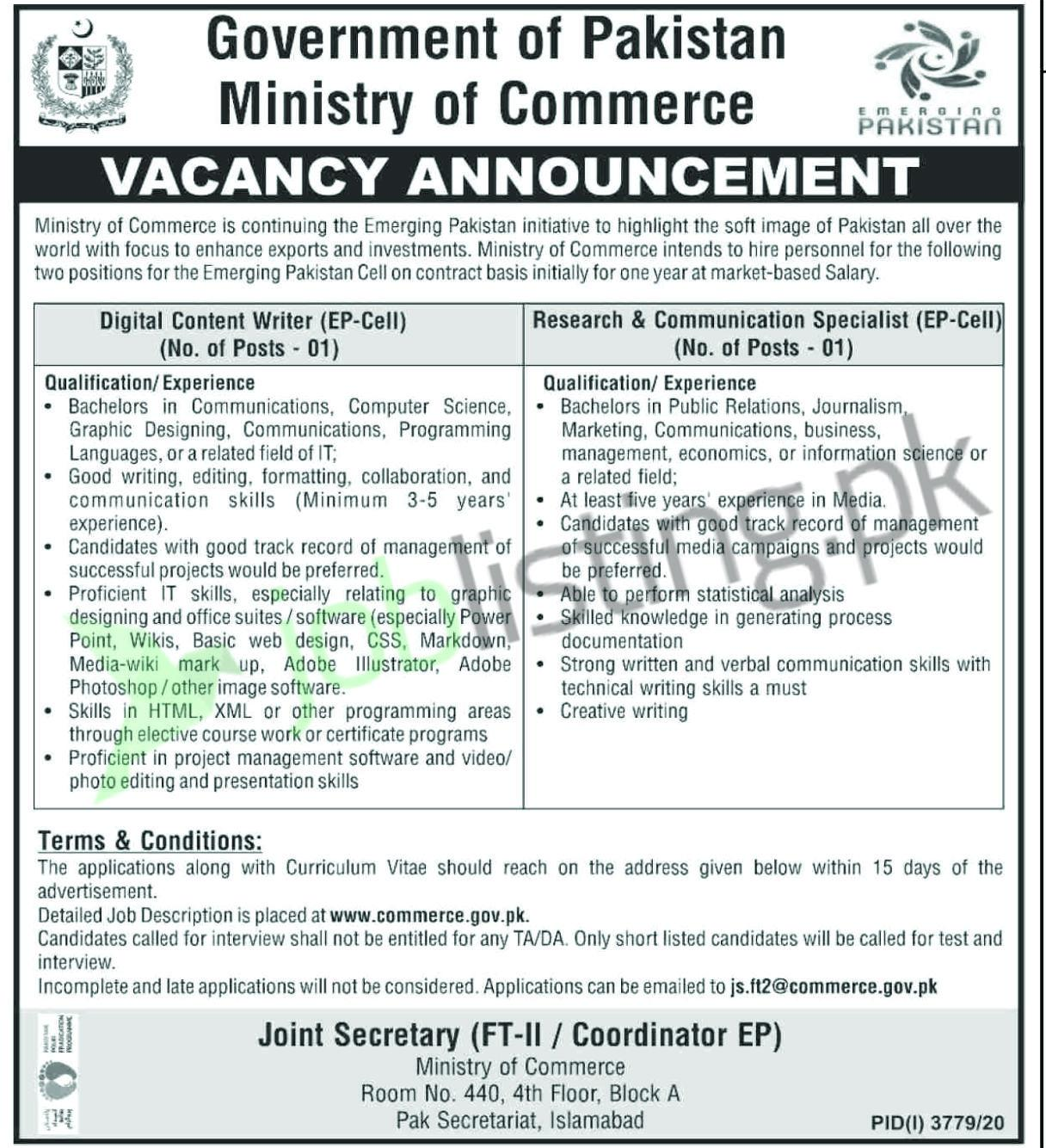 Digital Content Writer jobs in Islamabad at Ministry of Commerce