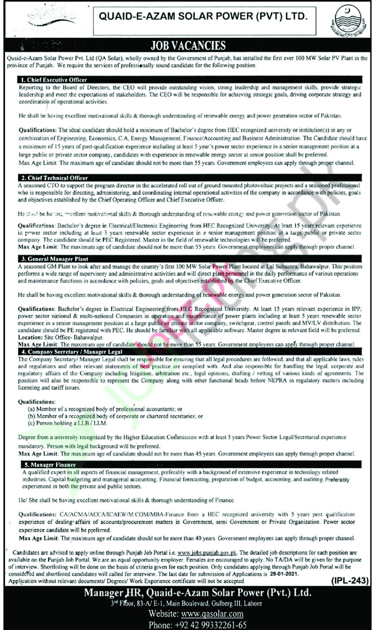 Quaid E Azam Solar Power Pvt Limited Jobs 2021 in Pakistan