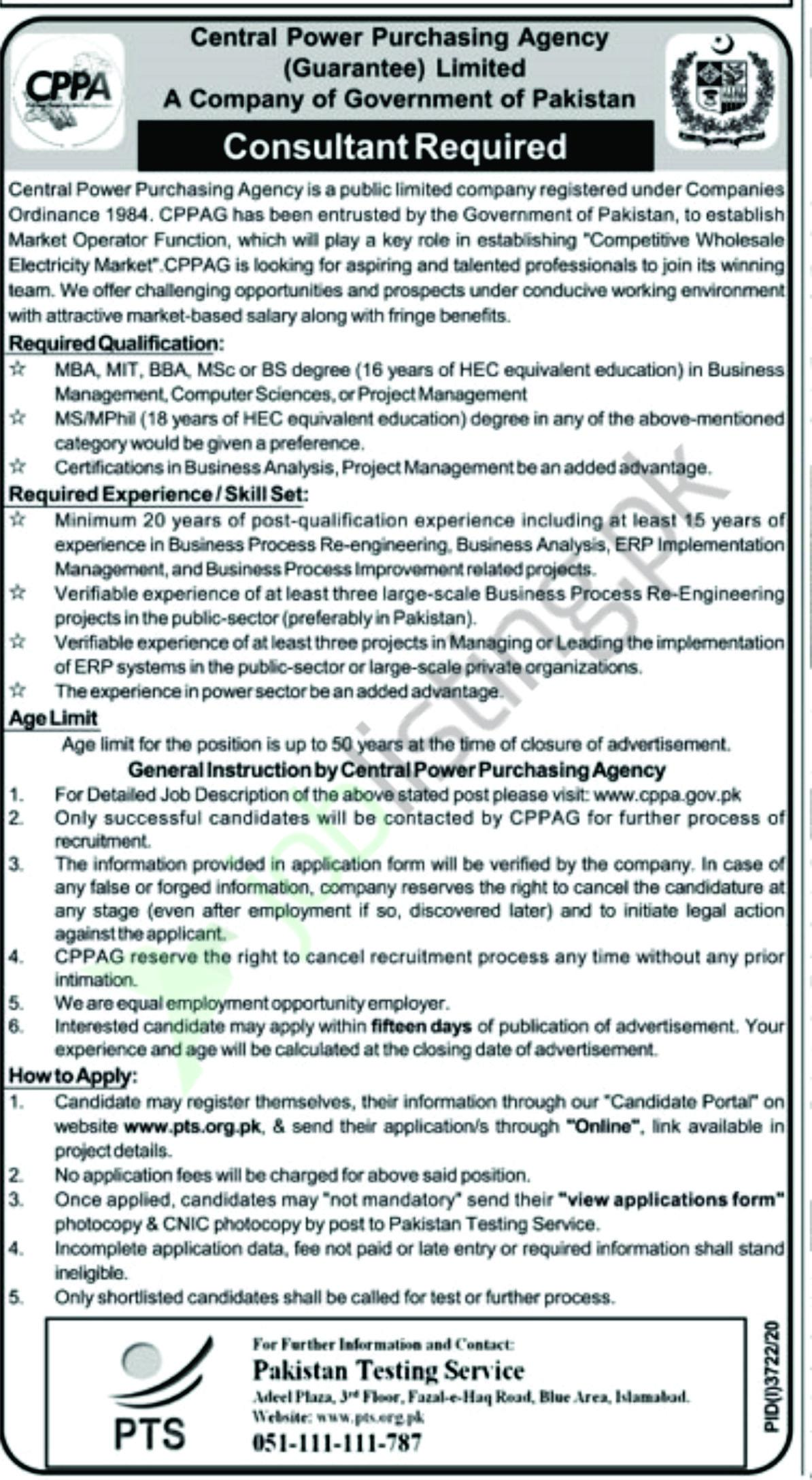 CPPA Jobs 2021 Central Power Purchasing Agency