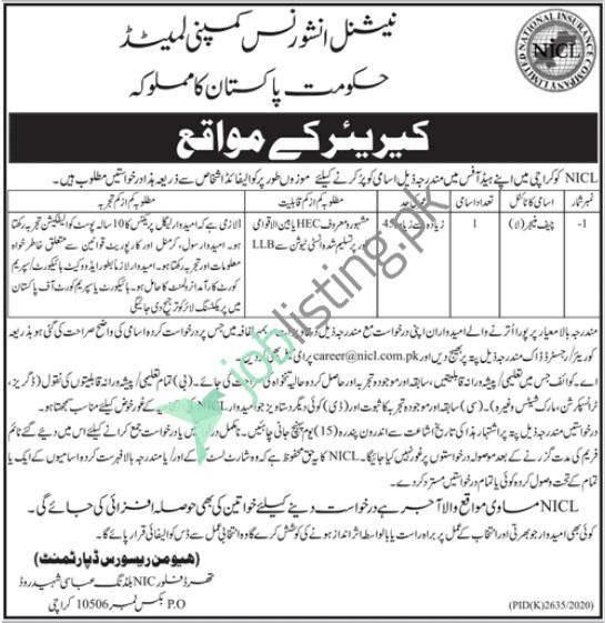 NICL National Insurance Company Limited Jobs 2021