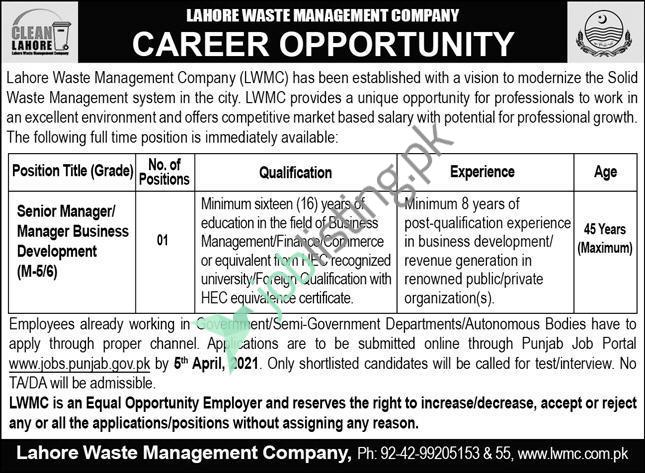 LWMC Lahore Waste Management Company Jobs 2021