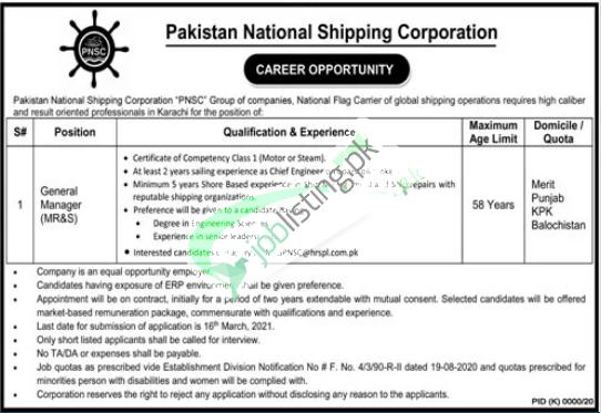 PNSC - Pakistan National Shipping Corporation Jobs 2021