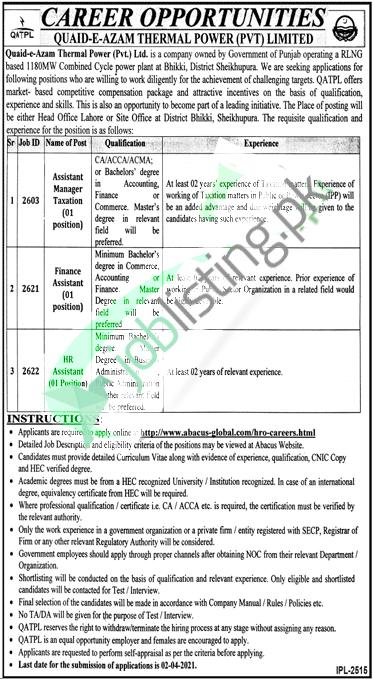 Quaid-e-Azam Thermal Power Lahore Jobs 2021