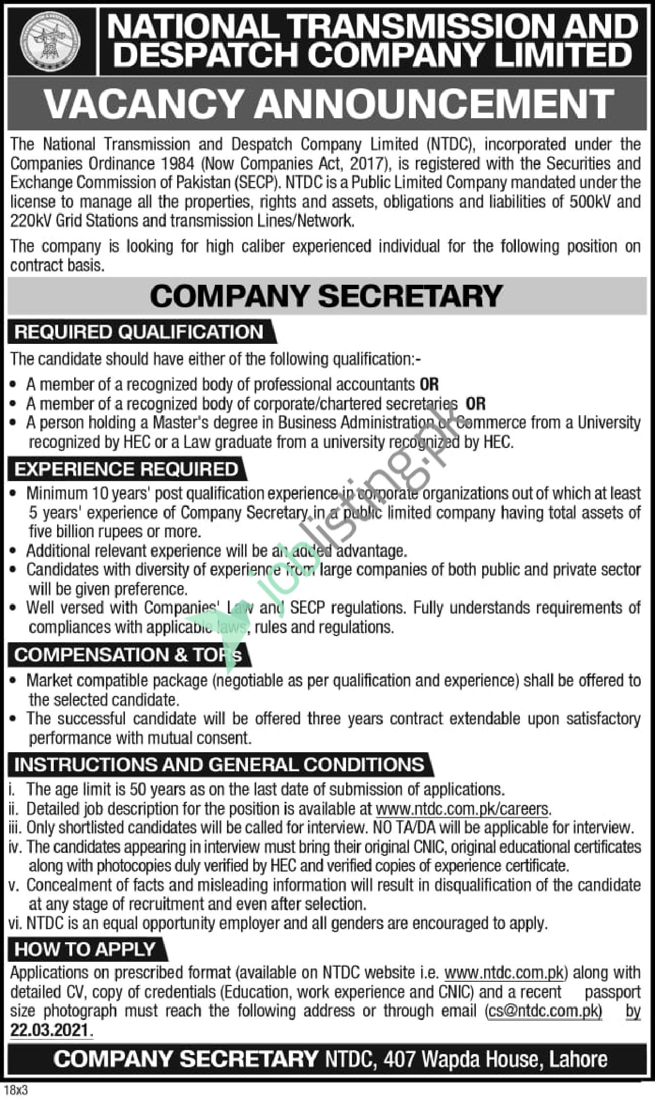 WAPDA National Transmission And Despatch Company Limited Jobs 2021
