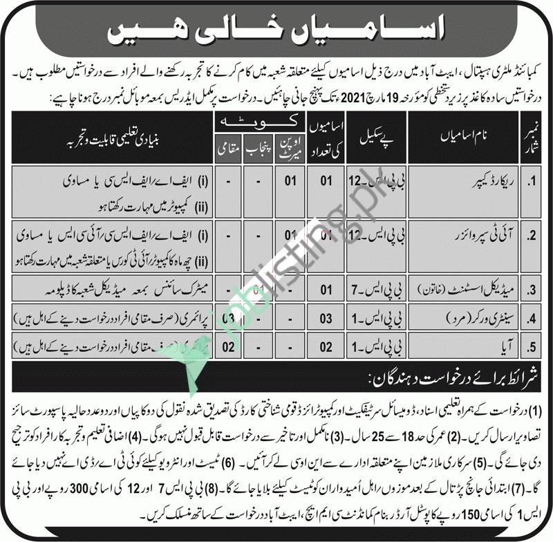 Pak Army Combined Military Hospital CMH Abbottabad Jobs 2021