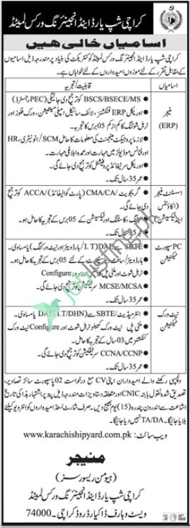 Karachi Shipyard & Engineering Works Jobs 2021