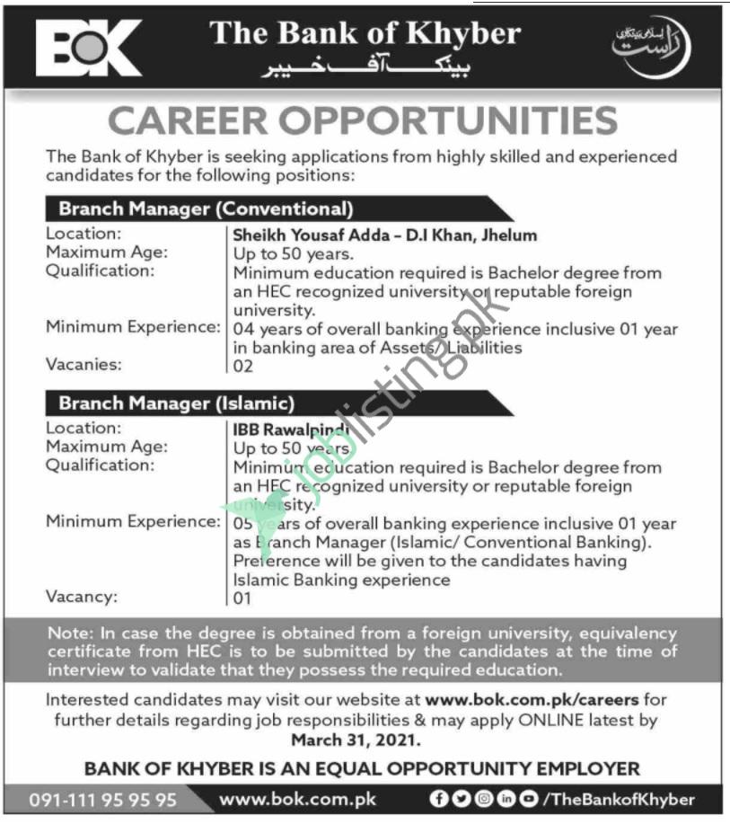 Bank of Khyber Jobs 2021