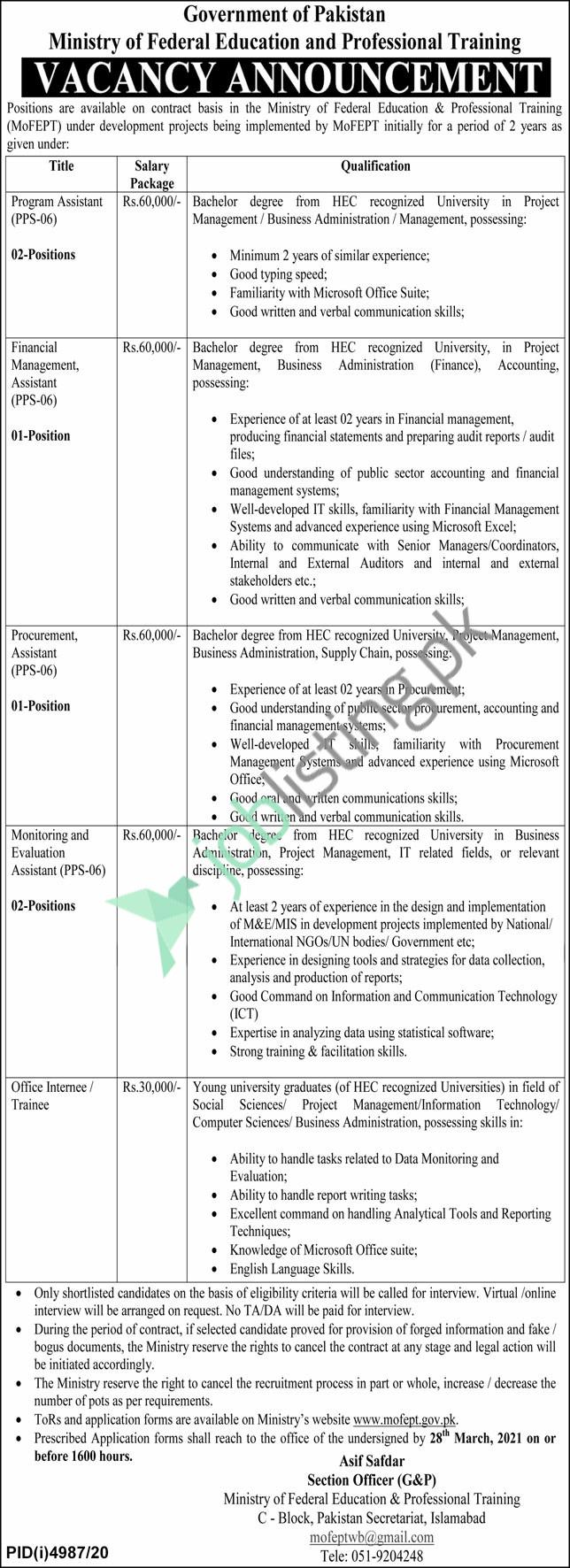 Ministry of Federal Education & Professional Training Jobs 2021