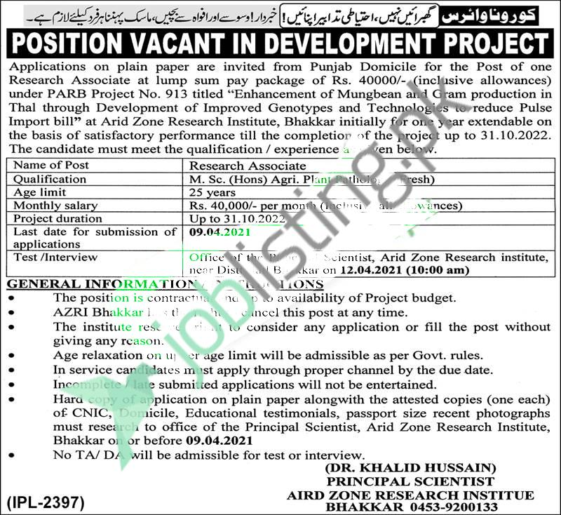 PARB Punjab Agricultural Research Board Jobs 2021