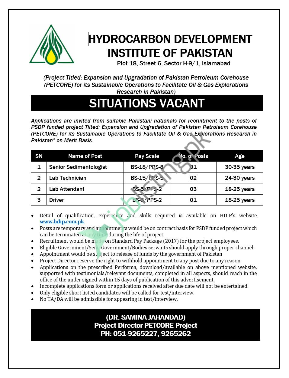 Ministry of Energy Pakistan HDIP Hydrocarbon Development Institute Jobs 2021