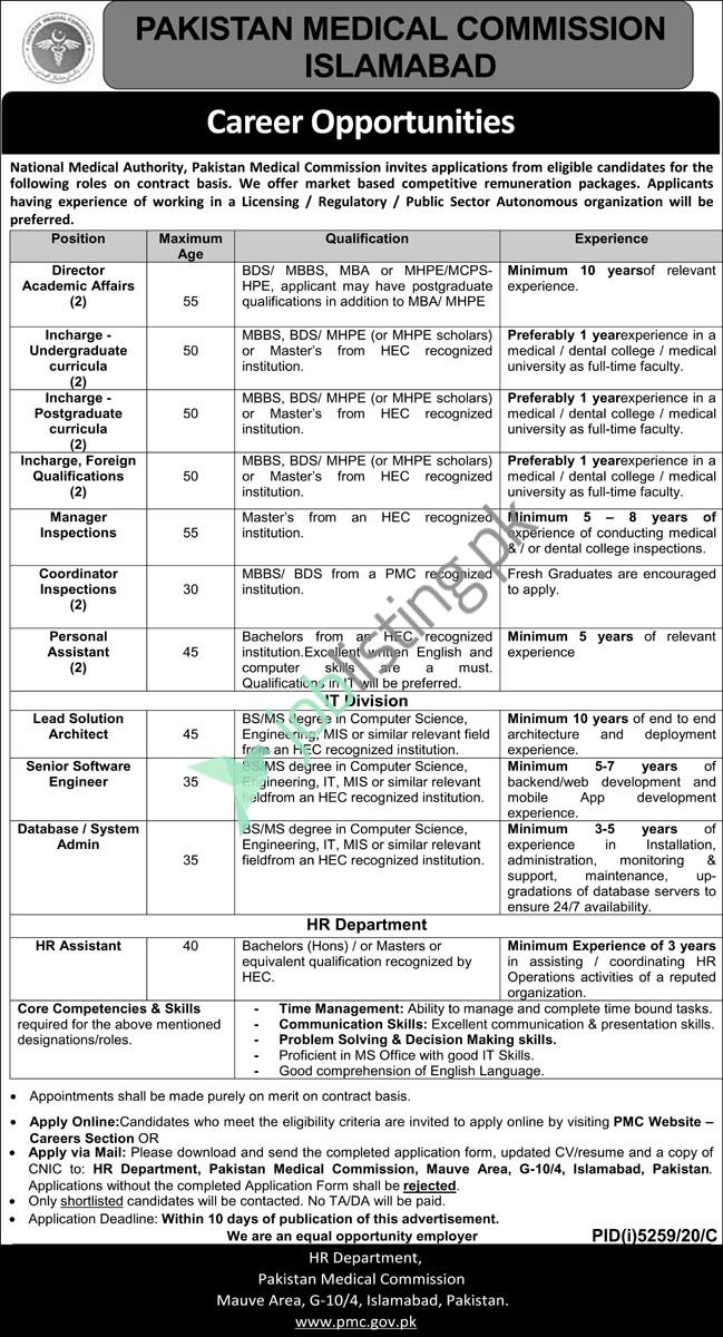 PMC Pakistan Medical Commission Jobs 2021