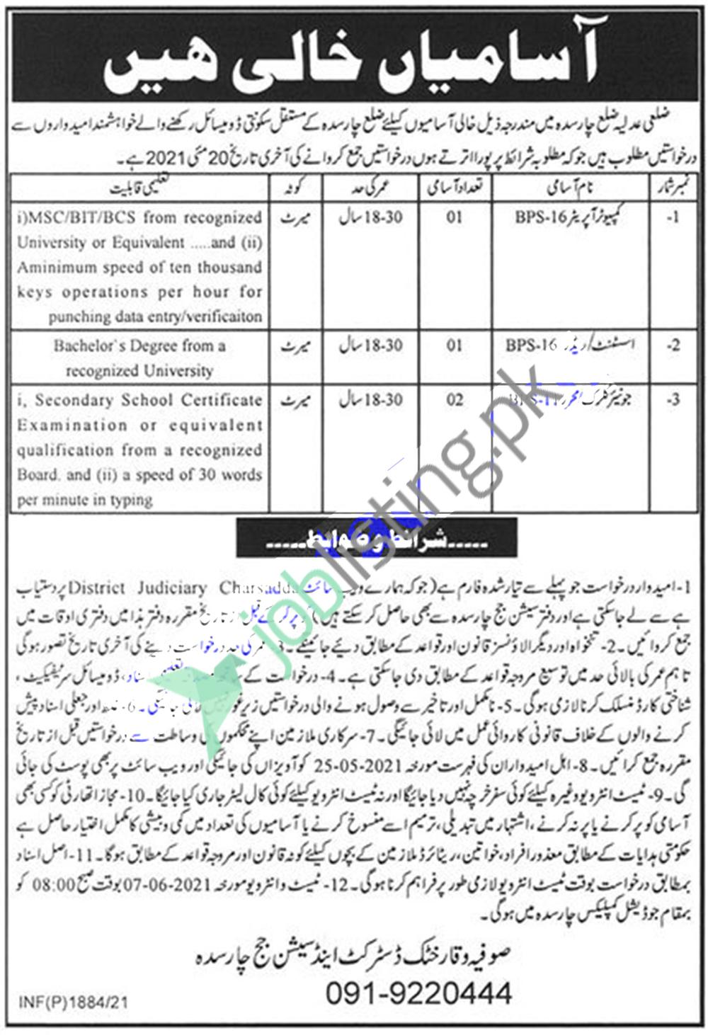 Position Vacant in District and Session Court Charsadda Jobs 2021